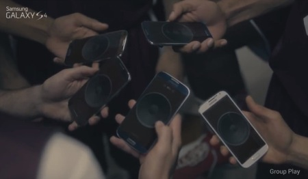 갤럭시 S4 그룹 플레이