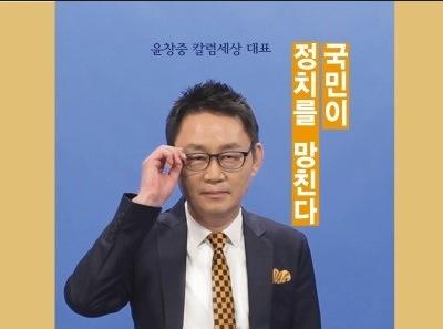 """(단독) 윤창중 전격 심경토로 """"인턴女의 엉덩이에서 문중 할아버지 윤봉길 의사를 보았다"""""""
