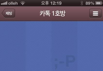 '카톡 1호방' 박 대통령 전용 카카오톡 그룹채팅방 생긴다