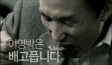 부상 : 국밥 한 숟갈