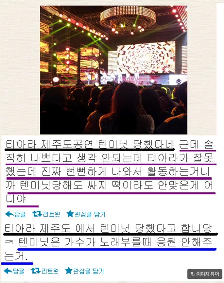 이제 텐미닛은 팬덤 사이에서 동사로 쓰이고 있다(…)