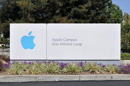 애플 인피니티 루프