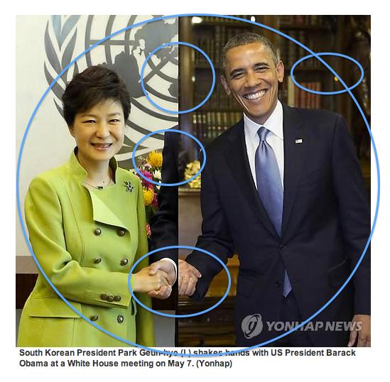 박근혜 악수 포토샵 대회 결과 발표
