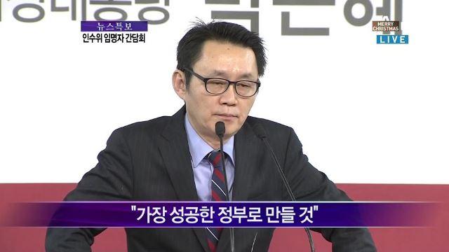 """[평행우주 뉴스] (속보) 윤창중 월북 """"남북간 문화적 차이 줄이는 역사적 중임 다하겠다"""""""