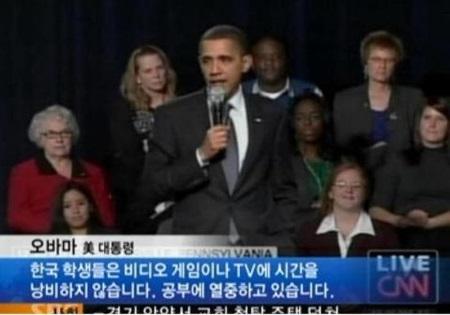 오바마는 이 발언을 두고두고 후회할 것이라 전했다.