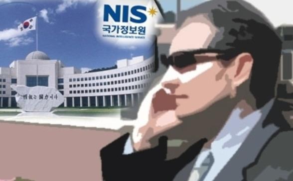 [떡밥남] 국가정보원, 박정희 시절부터 끊이지 않은 정치 개입의 역사