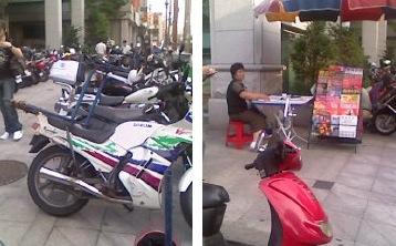 수표를 바꿔주는 꽁지 아줌마와 주차된 오토바이들.