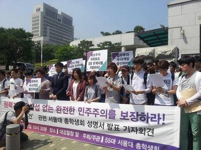 '비운동권'이 주도하는 대학가 국정원 규탄 움직임