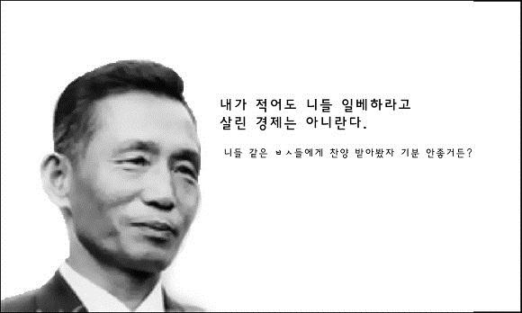 [논평] 억지스러운 일베와 나꼼수 비교