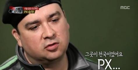 물론 한국도 가끔 일상 속 천국이 있기야 하다만...