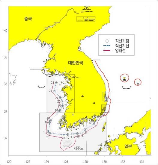 국립해양조사원에서 작성한 영해선 지도