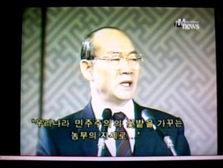 본격 농부 능욕 인터뷰.