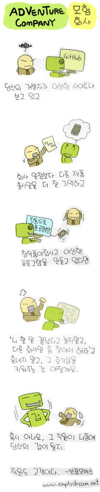 20130724_1_copy