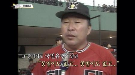 김응용은 모기업 위기로 선동열, 이종범, 임창용 등을 팔아 넘기면서도 김응용 감독은 최소한의 성적은 냈다.