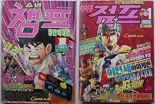 한국 만화는 진정으로 위기인가?