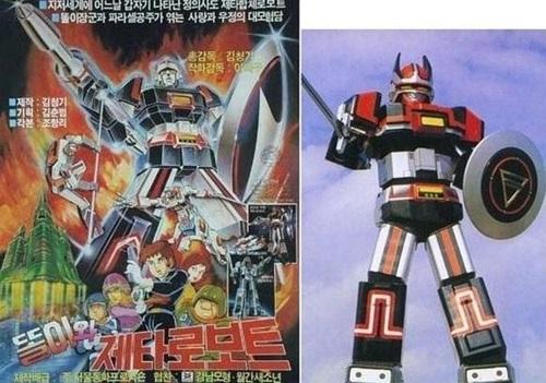 김청기의 (1985년)와 특촬물 바이오맨(1984년)