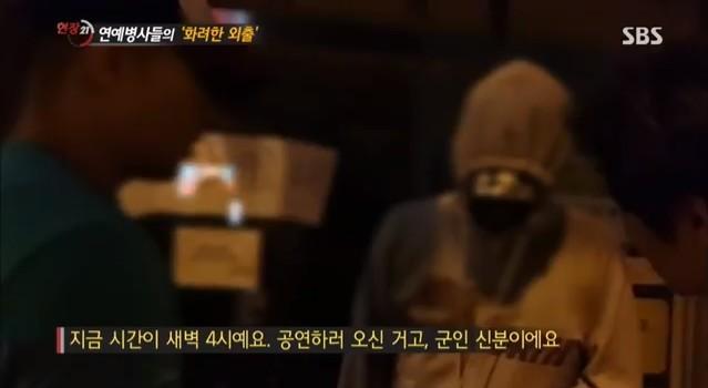<시사매거진2580>의 국정원 결방, 그리고 <현장 21>의 연예사병 보도