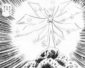 만화 속 악당 열전 (2) – 코브라부터 데빌맨까지