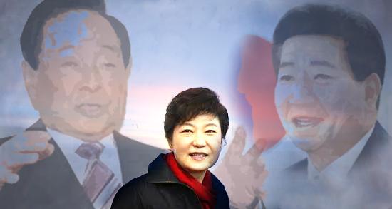 박근혜 대통령님. 김영삼, 노무현 두 전직 대통령으로부터 배우십시오.