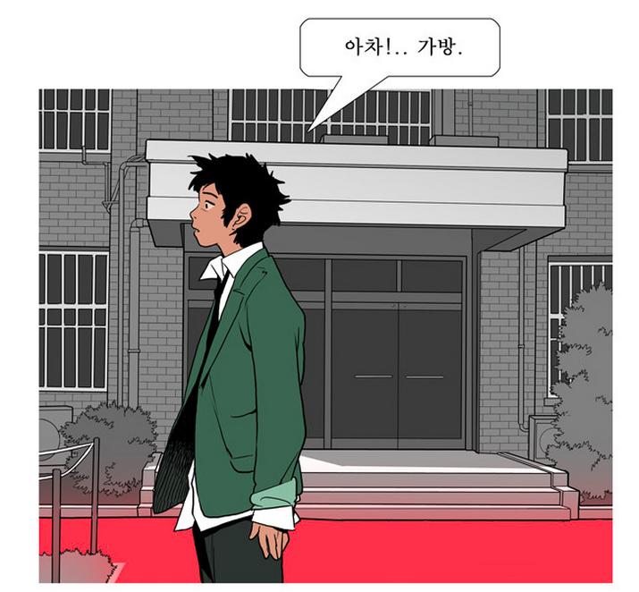 webtoon20