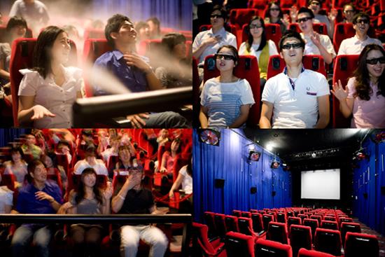 4D_theater