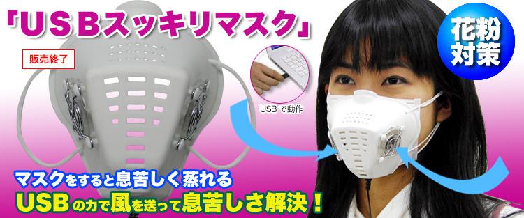 4_mask1