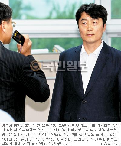 국민일보 1면 사진