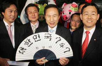 [칭찬합시다] 박근혜의 목표 고용률 70%를 예찬해야 하는 이유