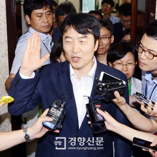 경향신문 1면 사진