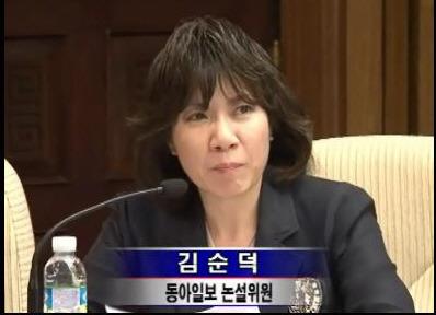 [오늘이건 내일이건/김순덕]최영해 논설위원 前 上書