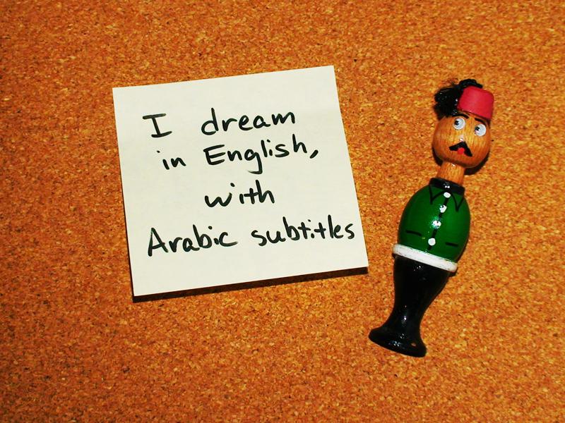 외국어 배우기가 우리의 정신에 미치는 좋은 영향 10가지