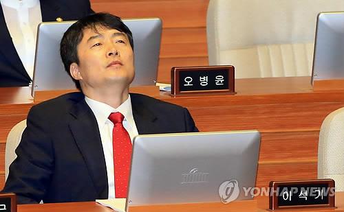 정의당이 이석기 체포동의안에 '찬성'을 던진 이유