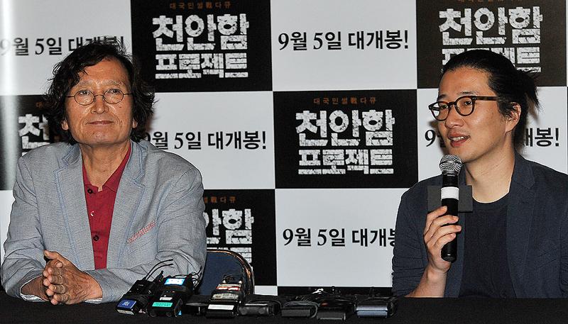 천안함 프로젝트 상영 중단 촌철살인 모음