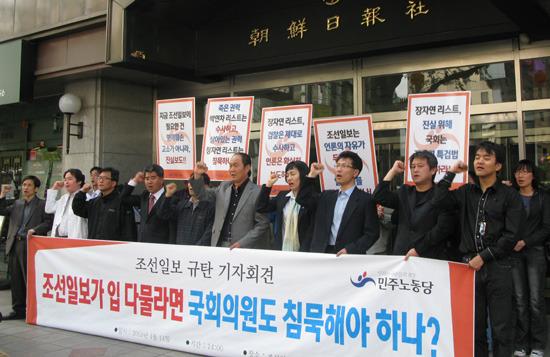 채동욱 총장의 가정사, '알 권리' 대상 아닌 '명절 오지랖'이다
