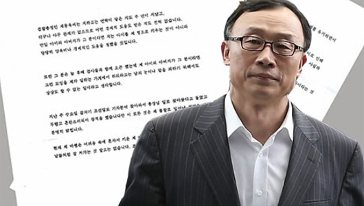 채동욱 검찰총장 사퇴 직후 트위터 반응