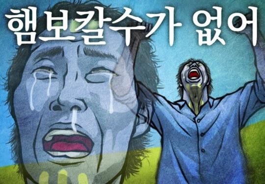 '집단주의' 한국 사회에서 행복하기 힘든 이유