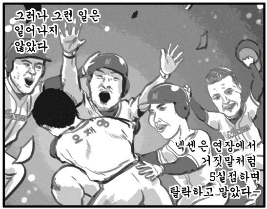 출처 : 불암갑