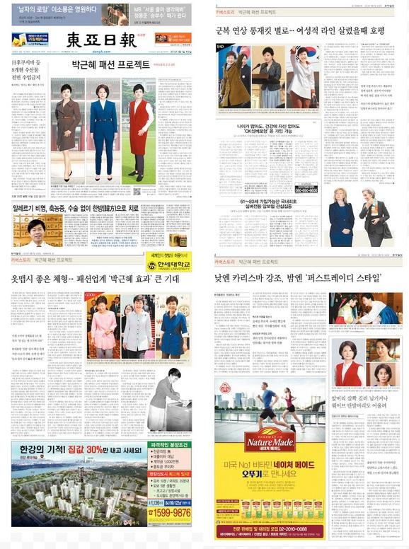 동아일보에 따르면 업적이 있다고 합니다.