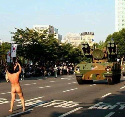 2008년 국군의 날 알몸시위