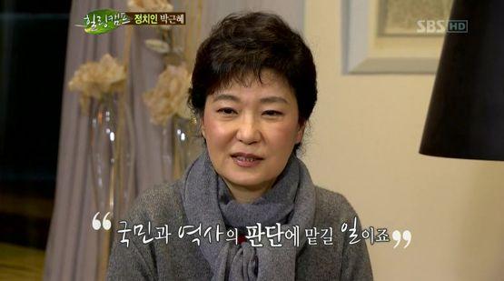 시그널 없이 노이즈만 가득찬 박근혜 정부