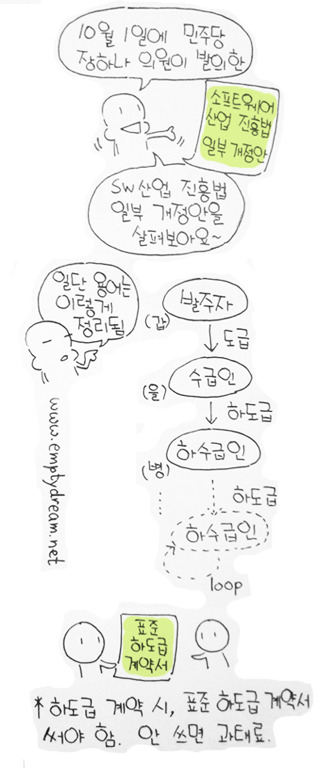 20131021_1_copy