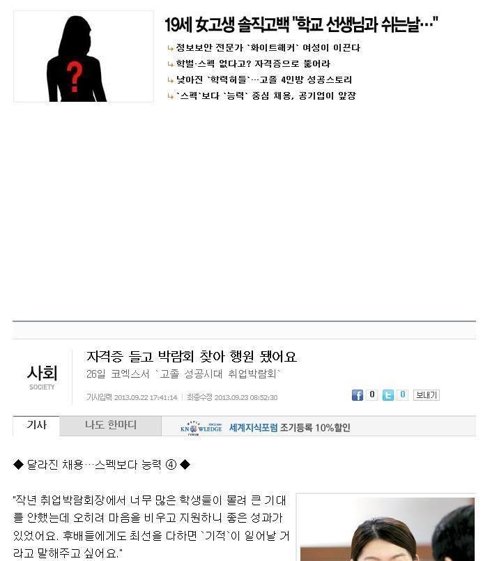 매경닷컴의 레전드 제목.