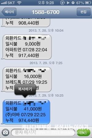 한국에서 가장 편한 방식이지만, 외국에서는 아무도 안 쓸 불편한 방식이다.