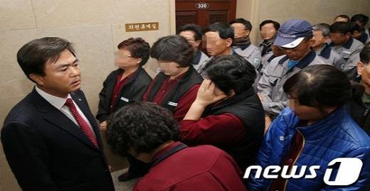 국회의원의 자격: 한국과 일본의 이야기
