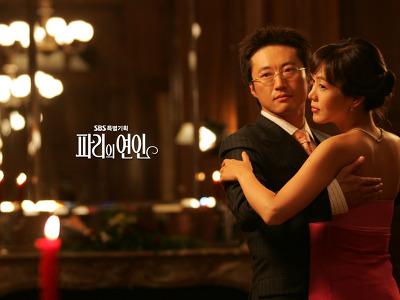 애기야 가자! (2004)