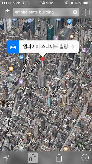 뉴욕, 꿈으로 만든 콘크리트 빌딩~