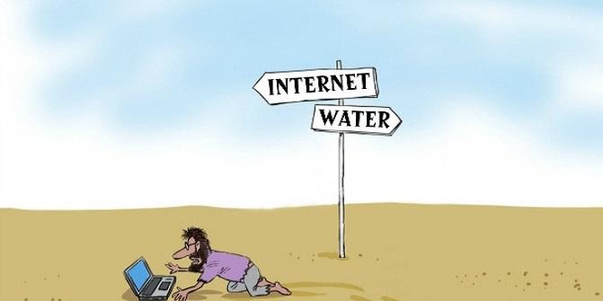나는 인터넷 중독자이다