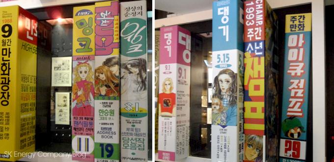 한국 만화잡지는 어떻게 성공했고 어떻게 무너졌나