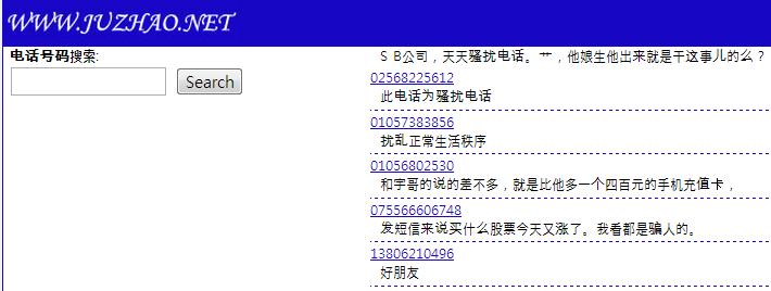 왼쪽 상단 박스에 번호를 넣고 검색 가능. 리스트에 없으면 등록 가능하다.