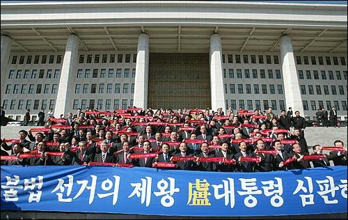 노무현은 신의 피를 이어받지 못해 대한민국 최고존엄이 될 수 없으므로 탄핵해야 했다.